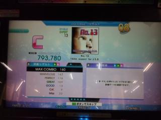 No13(激)