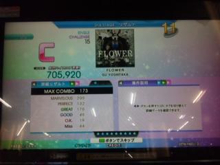FLOWER(鬼)