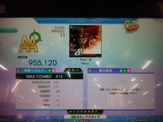 Plan 8(踊)