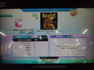 Right on time(Ryu☆Remix)(激)
