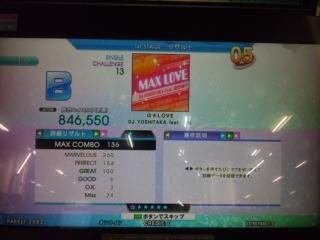 MAX LOVE(鬼)