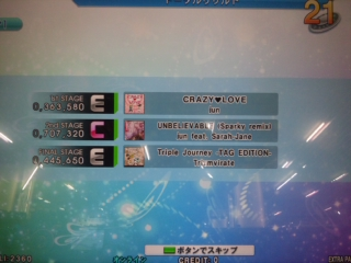 UNBELIEVABLE(Sparky remix)(激)