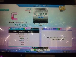 Pluto Relinquish(踊)