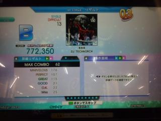 888(踊)