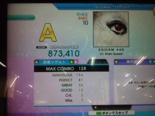 EGOISM 440(楽)