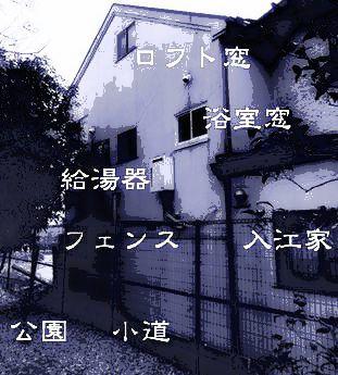 m00House_Rear.jpg