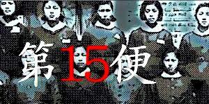 un00mokuji_un15_02.jpg