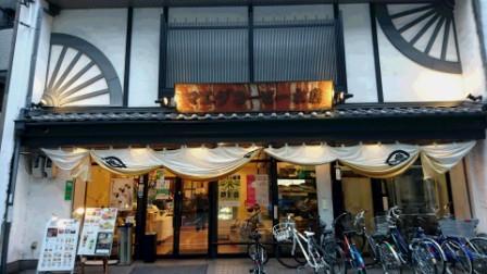 DSC_024016・3お彼岸京都