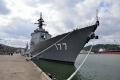 海上自衛隊護衛艦あたご【JMSDF DDG-177】(20160320)