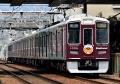 阪急1000系【1006F(リラックマ)】(20160313)