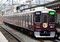 阪急1300系【1300F(リラックマ)】(20160313)