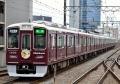 阪急1300系【1300F(京都線リラックマ号・京都方)】(20160403)