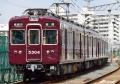 阪急5300系【5304F】(20160313)