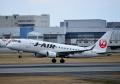 E170 【JLJ/JA223J】(20160327)