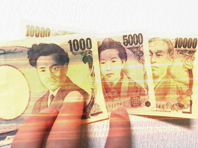 money1026.jpg
