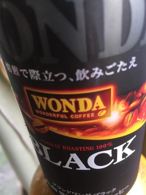 wondaG_3062.jpg