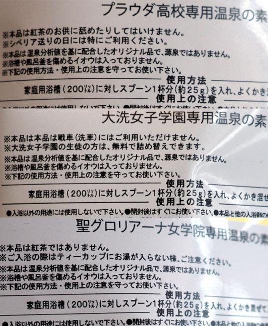 160316_37.jpg