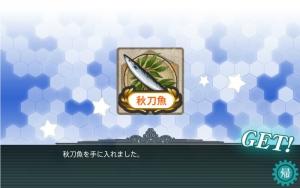 20151029_01.jpg