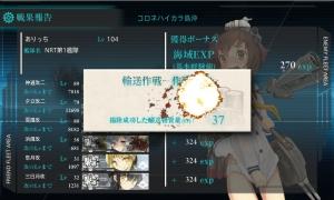 秋_E-2_01