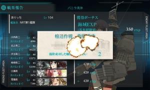 秋_E-5_02