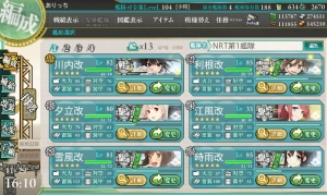 秋_E-5_03