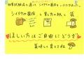 SKM_C224e15102612400_0001.jpg