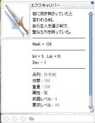 9f725ae0.jpg
