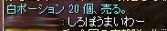 SS20151117_001.jpg