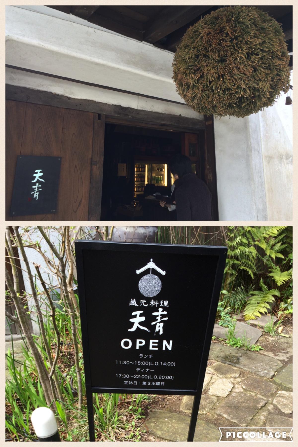 熊澤酒造3