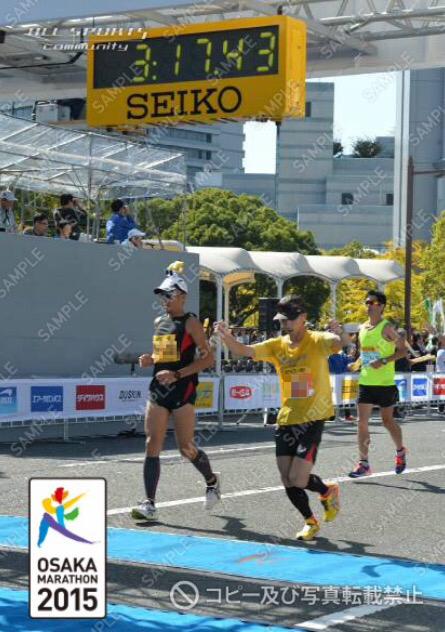 2015大阪ゴール