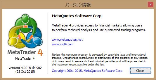 mt4_build902_151102.png