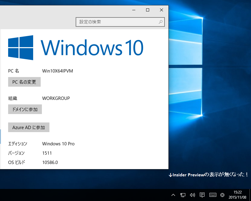 win10_ip_build10586.png