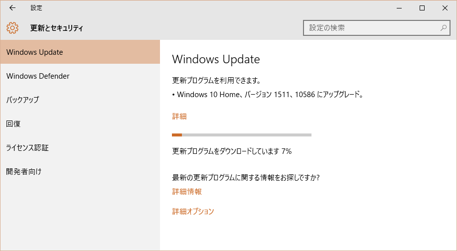 win10_update_list_151114_2.png