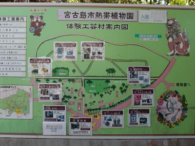 miyako138_convert_20151018211351.jpg