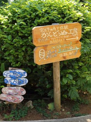 miyako139_convert_20151018211446.jpg