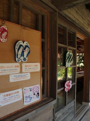 miyako141_convert_20151018211706.jpg