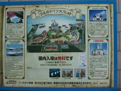 miyako204_convert_20151030205707.jpg
