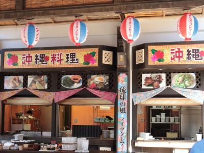 miyako98_convert_20151018195958.jpg