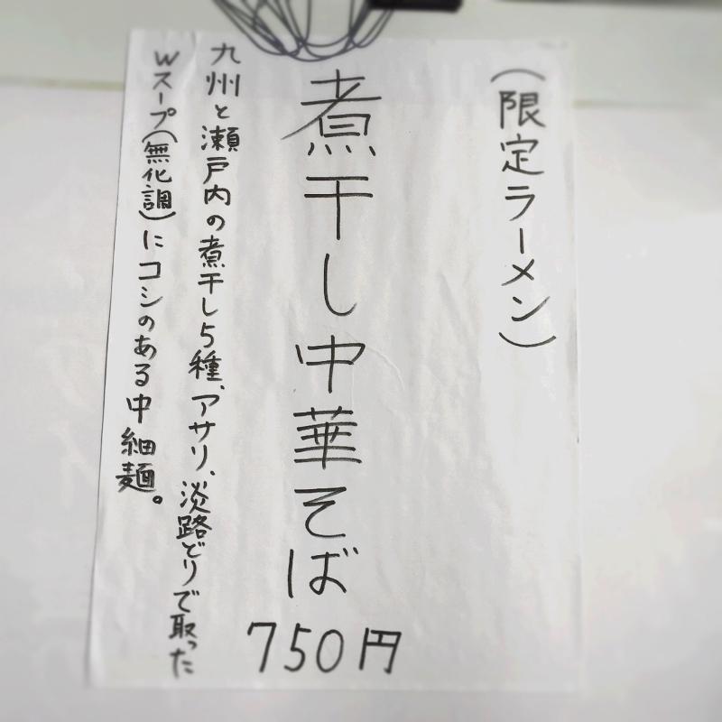 041 (800x800)