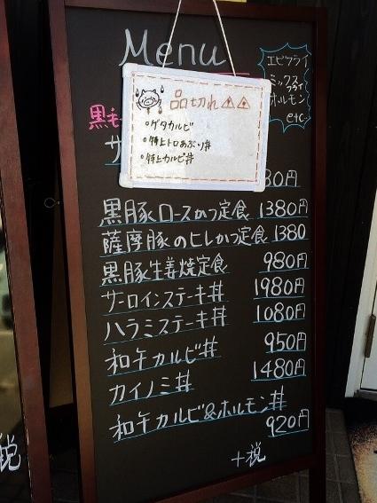 095 (598x800)