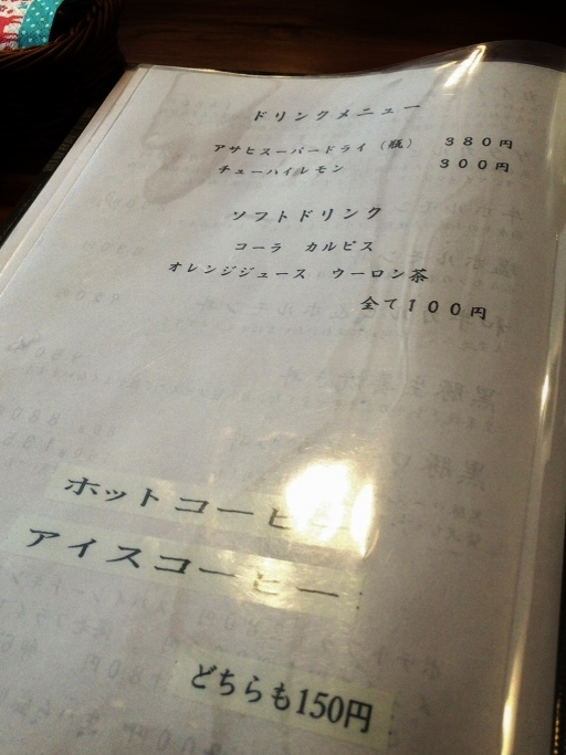 099 (599x800)