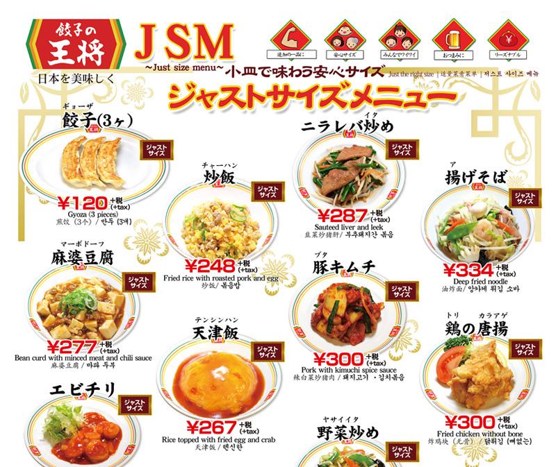 jsm-west_01.jpg