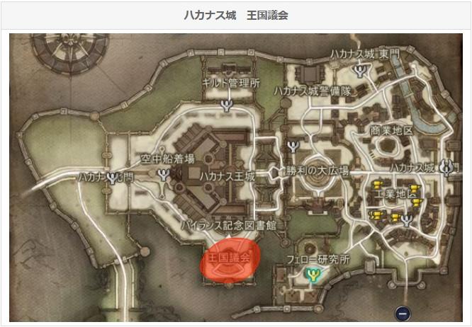 13_会場地図