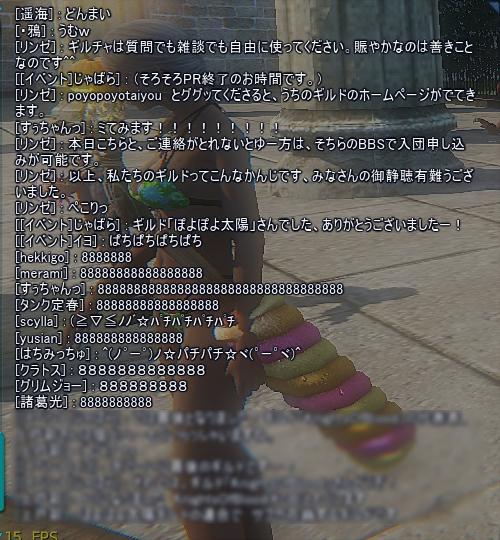 10a_ぽよぽよ太陽2