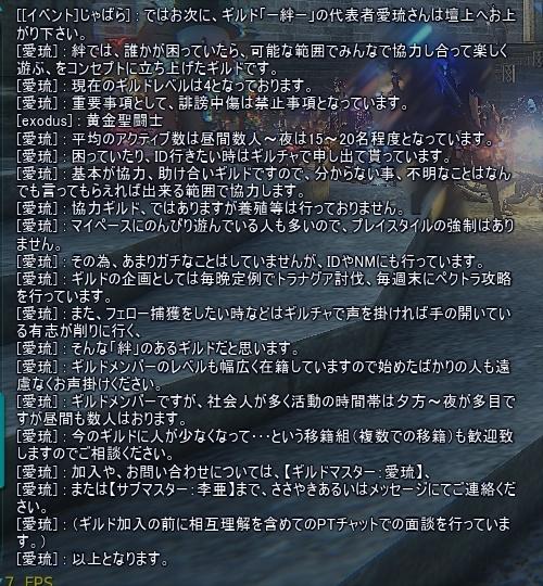 07_ー絆ー