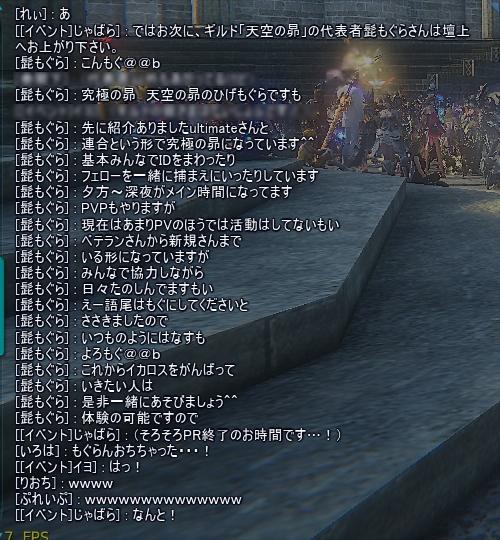 04a_天空の昴