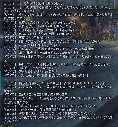 02a_ワルキューレ2