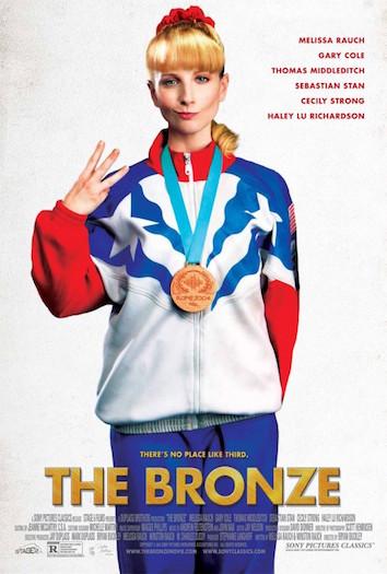 Bronze Poster
