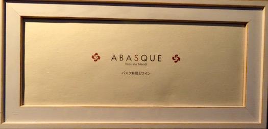 Abasque 12