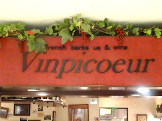 Vinpicoeur 14